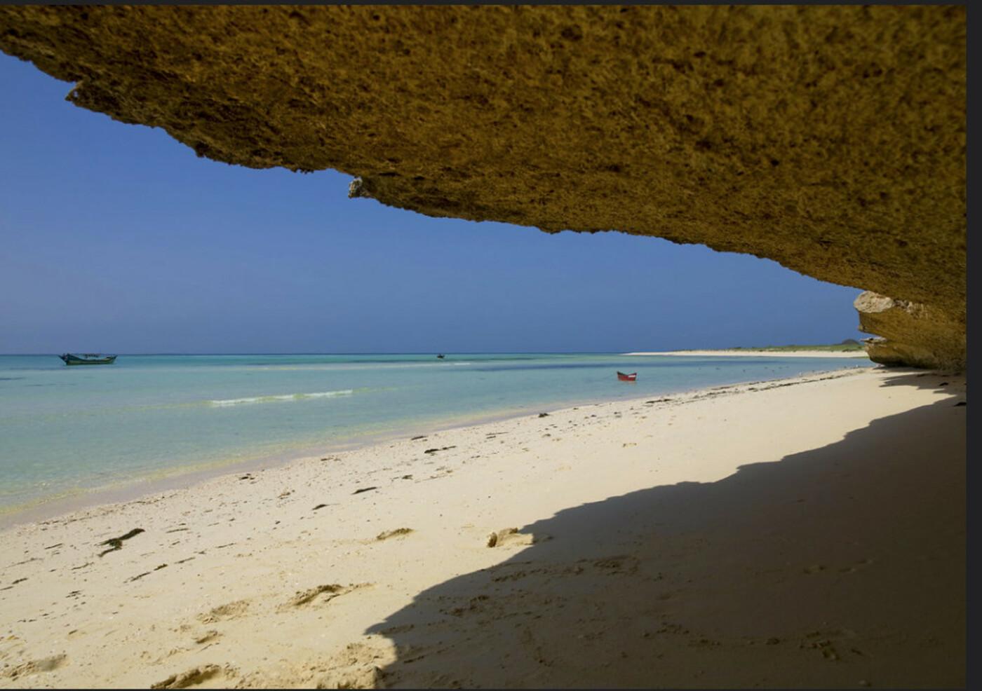 Eritrea - Modernismo e Isole Dahlak