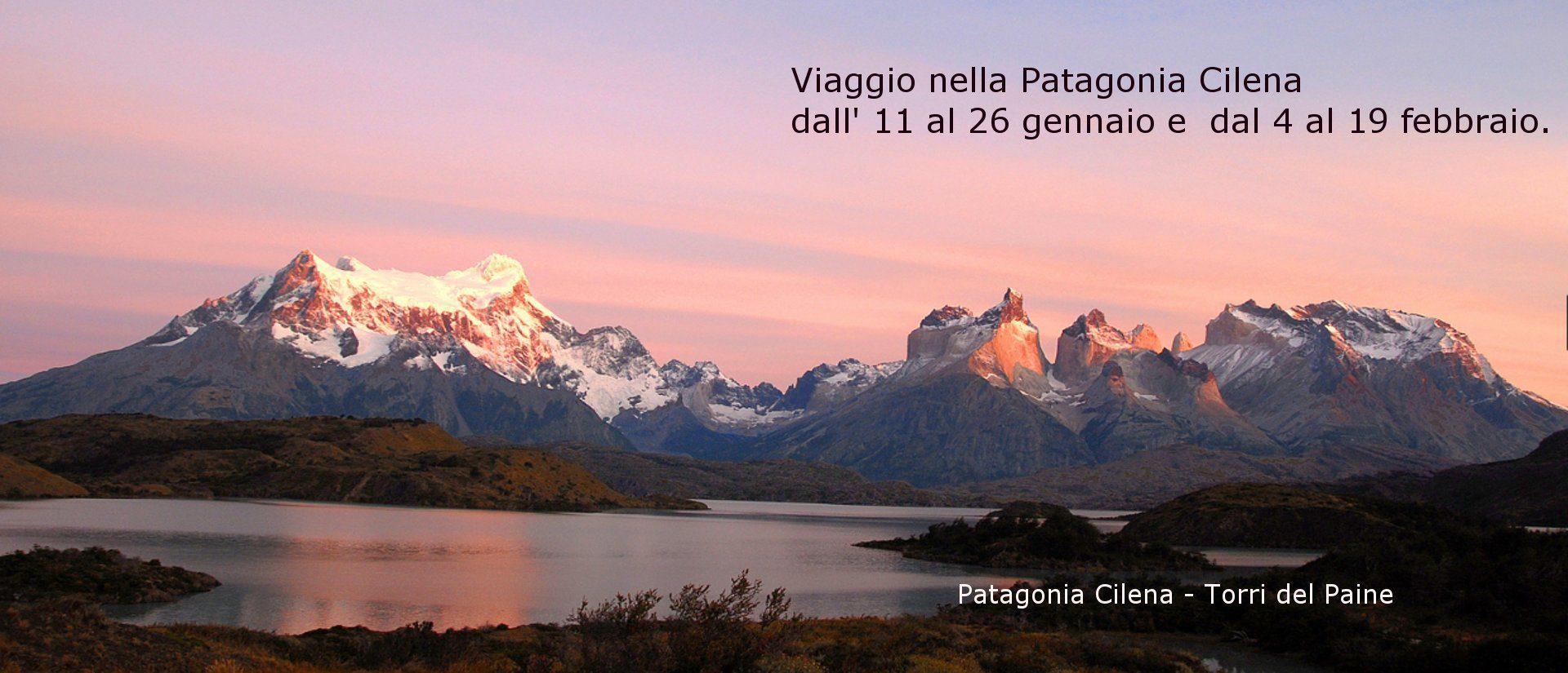 Cile - Torri del Paine