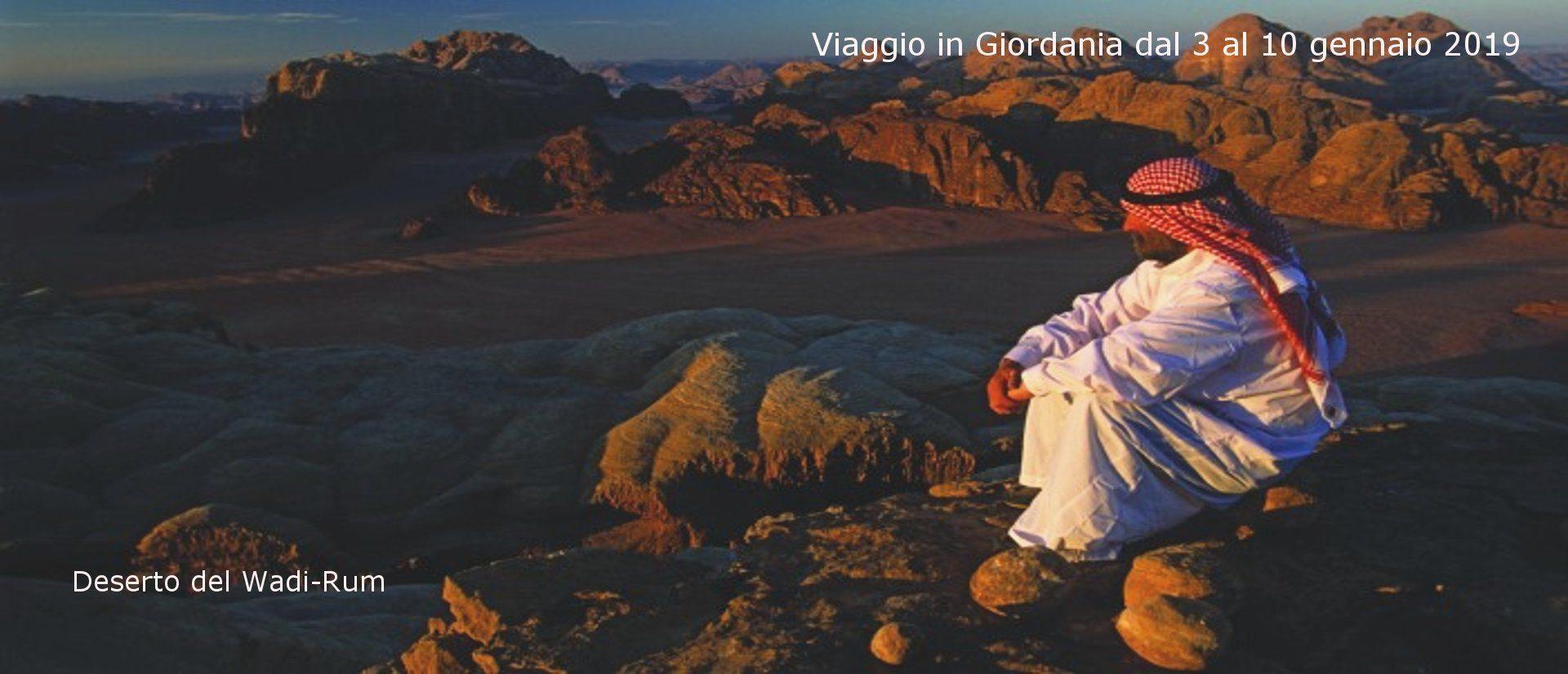 Viaggio in Giordania deserto del Wadi Rum
